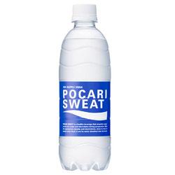 POCARI_SWEAT_01