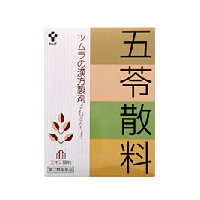 tsumura_goreisanryo_02-01